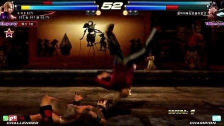 铁拳TT2:Knee vs Malgu(1)