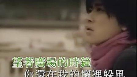 陈晓东_比我幸福mtv.3378.com.cn