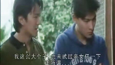 香港经典赌片  赌侠2]粤语