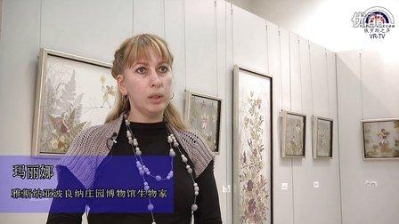 《花之孩童》植物标本画展出