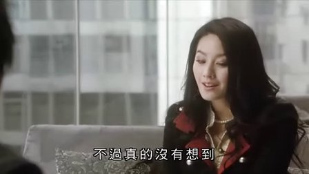 我的最愛(粵語版04)