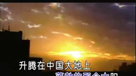 彭丽媛-在中国大地上
