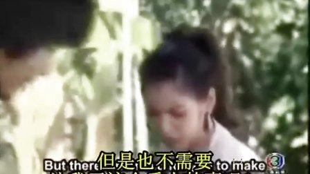 Badarn Jai 无谓的心 中文字幕3(1)
