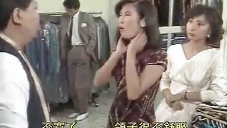 在线播放香江花月夜粤语版