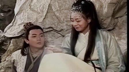 台湾省经典武侠剧:马景涛陈德容洪金宝《新蜀山剑侠传》2