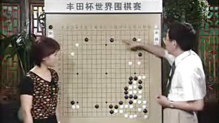 围棋名局析解:俞斌—李昌镐