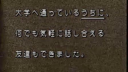 标准日本语中级讲座(01)  第二外国语学院讲师