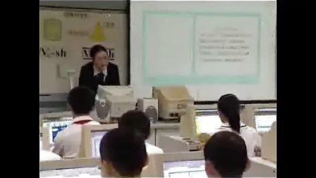 圆锥的体积--整节课例_小学数学广东名师课堂教学展示视频