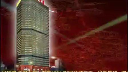 鞍山四隆大厦15秒广告(鞍山第一高层)