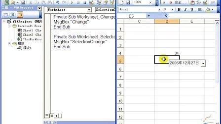 Excel实战技巧视频教程——VBA篇第二集