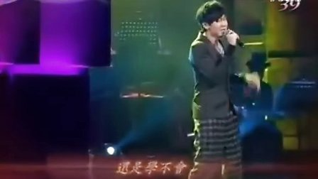 tianmao-cn.com  学不会(给你哈音乐 现场版) - 林俊杰