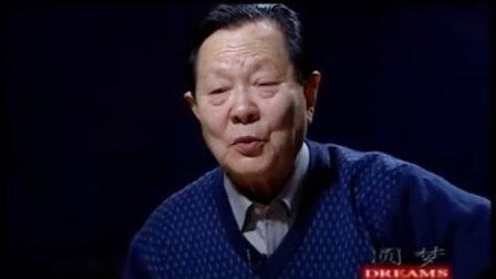 鞍山评书——李喜元(上)