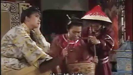 点对鸳鸯嫁错郎[国语] 17
