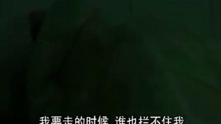90后不孝恶女视频组第二季全面大追踪02