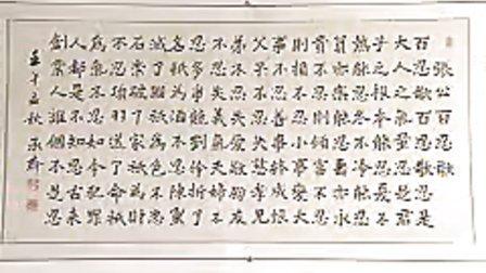 云南红河哈尼族彝族自治州 风土人情