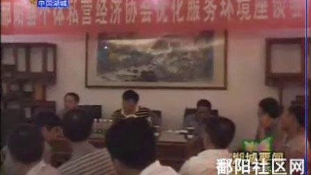 鄱阳电视新闻2012年8月1日