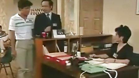 小飞鱼[国语] 03