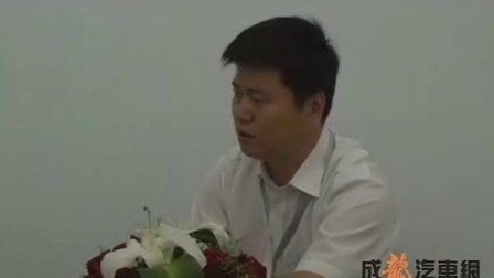 长春车展—黄海汽车专访