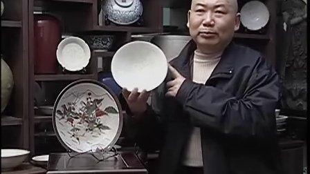 中国古玩 餐具 01
