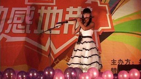 兴安职业技术学院2013迎新歌会( 第一部分)