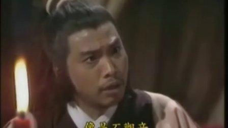 楚留香 45(完)