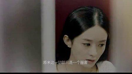 [剧透社]《妻子的秘密》宣传片 剧情篇
