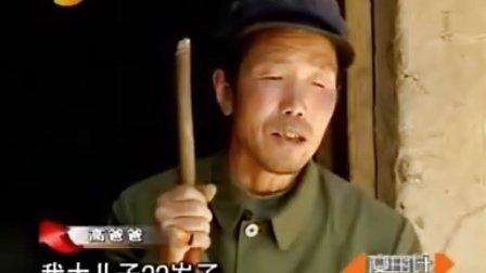 湖南卫视 变形记 网变01