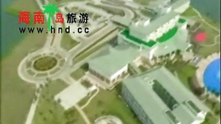 博鳌亚洲论坛会址------海南旅游景点,三亚旅游景点