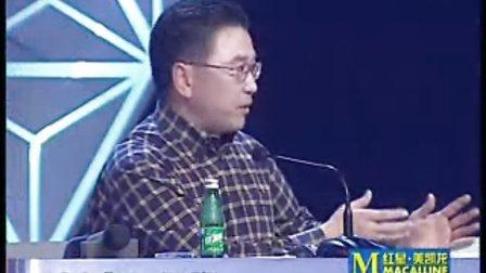 瑞士银行投资银行部中国区主席——蔡洪平2