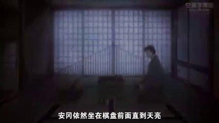 紫音之王 06