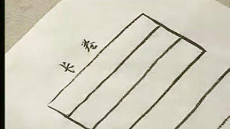 山水画构图法 37幅式变化