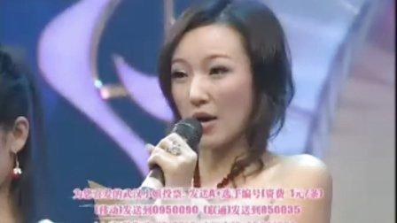 武汉小姐半决赛现场纪实(6)