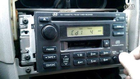 老款索纳塔MP3碟盒安装