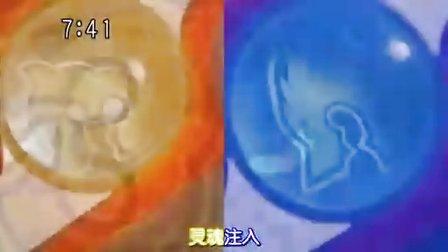 炎神战队轰音者 07