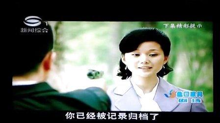 程荣杰生活片77之看电视26:苏州广告2和生死钟声片头曲