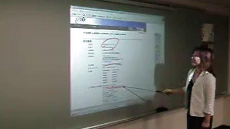 CCD触摸屏在教学上应用2