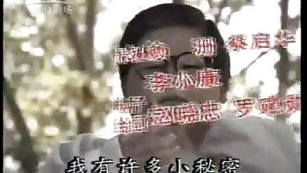 央視經典電視劇小龍人1993片尾曲