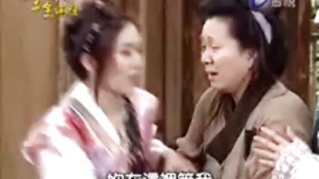 懷玉傳奇  千金媽祖19集