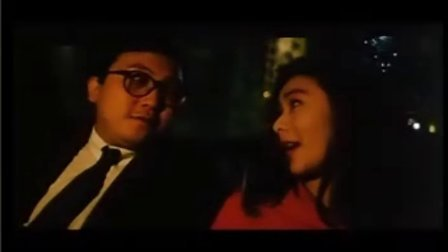 【Parmacn】香港经典鬼片:关之琳莫少聪王晶《情迷阴阳界》A