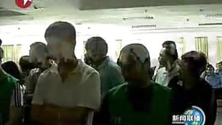 广西北海超亿元传销案宣判46人获刑