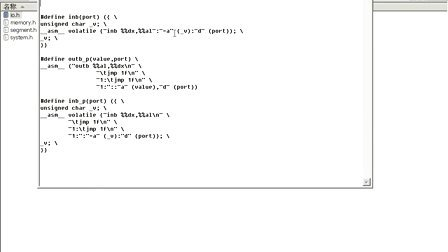 Linux内核编程15(2)