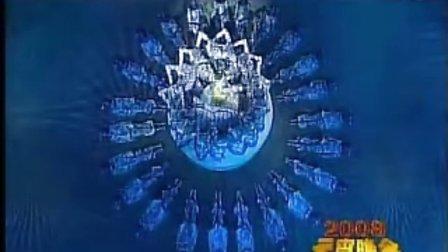 舞蹈 青花08吉林市歌舞团