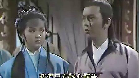 观世音 赵雅芝香港版20