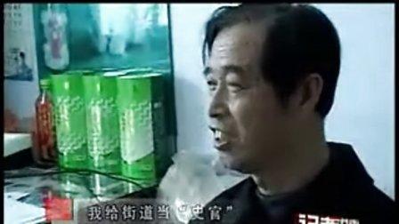 """鞍山:我给街道当""""史官"""""""