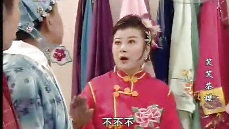 笑笑茶楼II[国语] 一鸣惊人