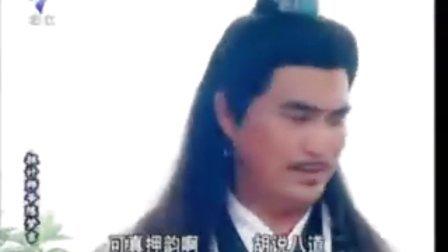 葵乡仙子(2)扭计师爷陈梦吉