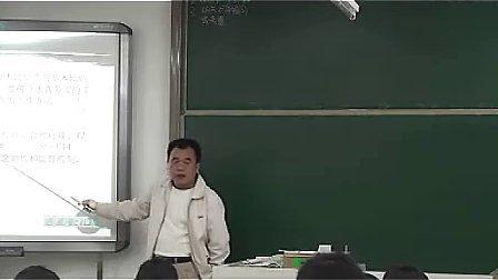 《高三政治复习主观题解题指导》刘荣华高三政治优质课展示
