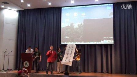 """""""全国首届黄金大米品尝会""""--司马南展示墨宝"""