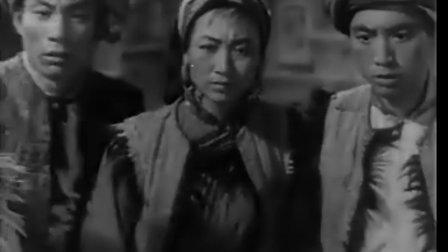 羌笛颂(1960)1