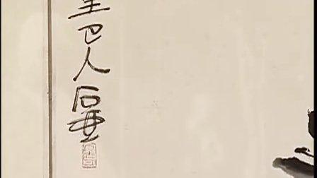 中国古玩 陈子庄绘画